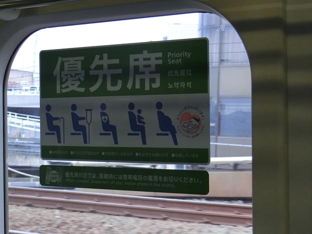 JR東日本の優先座席ステッカー(新)