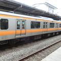 JR東日本:モハE233-204