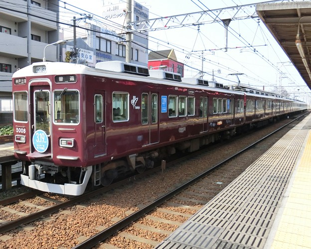 阪急:5000系(5008F)-03