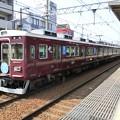 Photos: 阪急:5000系(5008F)-03