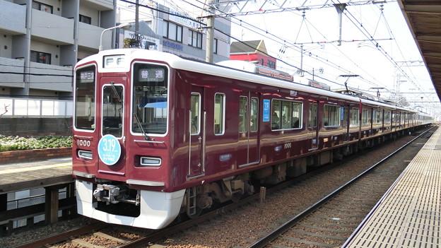 Photos: 阪急:1000系(1000F)-04