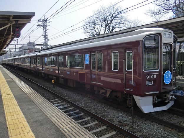 阪急:9000系(9006F)-02
