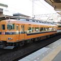 Photos: 近鉄:30000系(30203F)-04