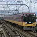Photos: 京阪:8000系(8007F)-03