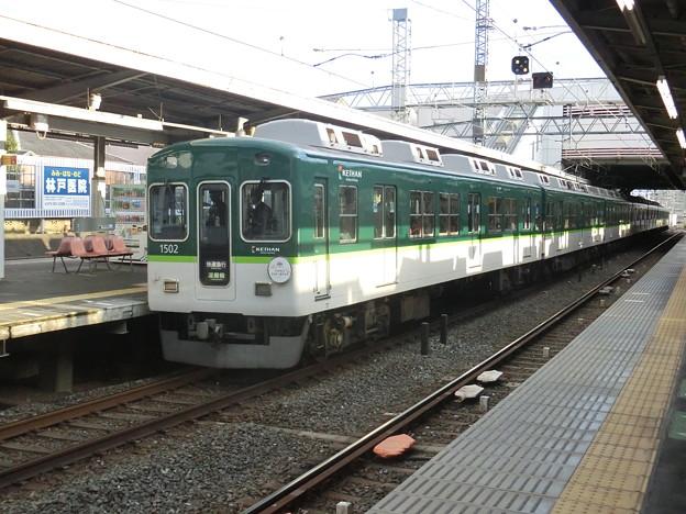 京阪:1000系(1502F)-02