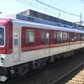 Photos: 近鉄:2610系(2622F)・2410系(2426F)-01