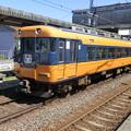 Photos: 近鉄:12200系(12251F)・30000系(30212F)-01