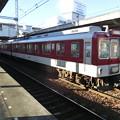 Photos: 近鉄:2610系(2621F)・1233系(1242F)-01