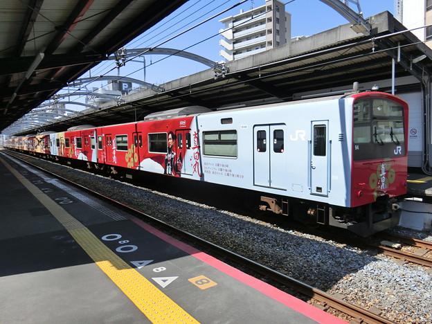 JR西日本:201系(LB09)-02