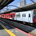 Photos: JR西日本:201系(LB09)-02