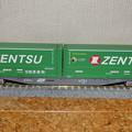 模型:JR貨物コキ107形(23)-01
