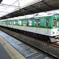 Photos: 京阪:5000系(5552F)-03