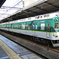京阪:2400系(2452F)-08