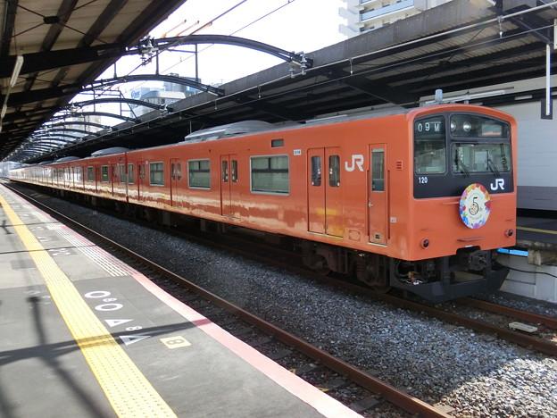JR西日本:201系(LB10)-02