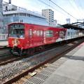 Photos: JR西日本:201系(LB09)-03