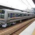 JR西日本:207系(Z14・S14)-01