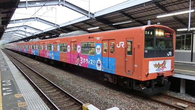 JR西日本:201系(LB13)-04