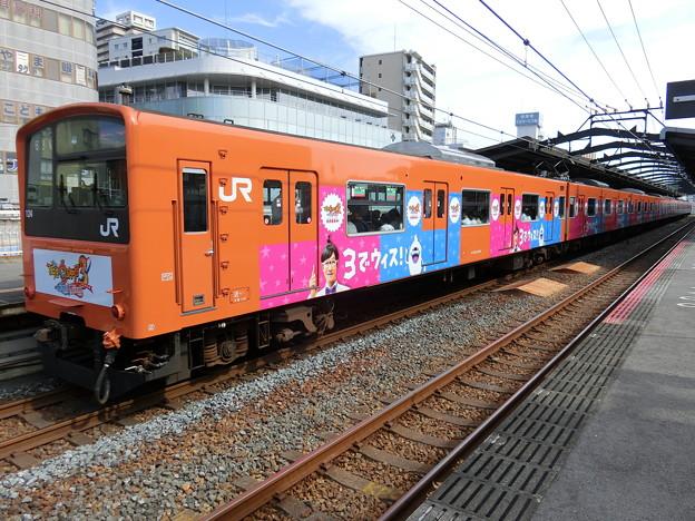JR西日本:201系(LB13)-05