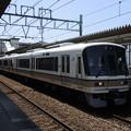 Photos: JR西日本:221系(B014)-01