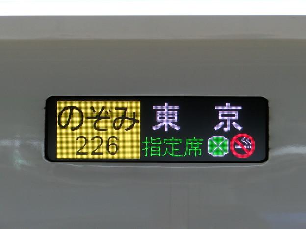 JR西日本N700系4000番台:のぞみ226 東京 指定席(グリーン車)