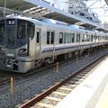 Photos: JR西日本:225系(HF433)-01