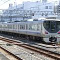 Photos: JR西日本:225系(HF418)-01