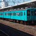 JR西日本:105系(SW014)-01