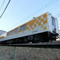 近鉄:事業車(モワ24形)-01