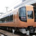 Photos: 近鉄:22600系(22601F)-06