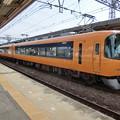 Photos: 近鉄:22000系(22103F)・30000系(30214F)-01