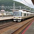 Photos: JR西日本:221系(B017)-02