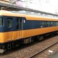 Photos: 近鉄:16010系(16011F)-01
