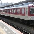 Photos: 近鉄:6200系(6213F)-01