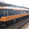 Photos: 近鉄:16000系(16109F・16008F)-01