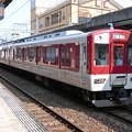 Photos: 近鉄:6432系(6423F)-02
