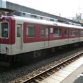 Photos: 近鉄:6020系(6075F)-02