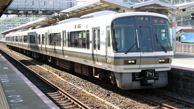 JR西日本:221系(K11)-02
