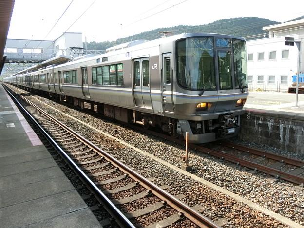 JR西日本:223系(V047)・225系(I009)-01