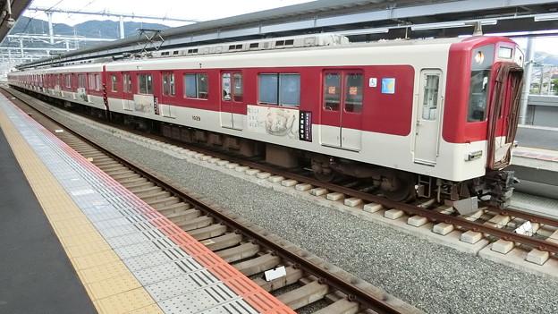 近鉄:1026系(1029F)-03
