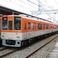 Photos: 阪神:8000系(8247F)-03