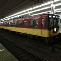 Photos: 京阪:8000系(8002F)-03