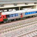 模型:クロハ782-506