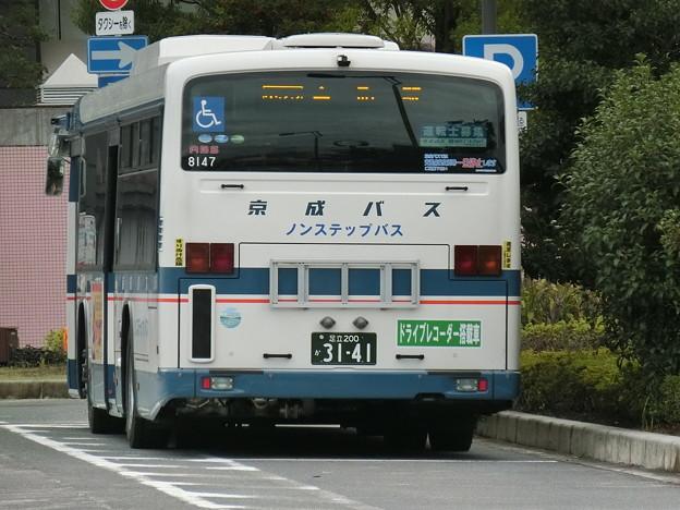 京成バス-02