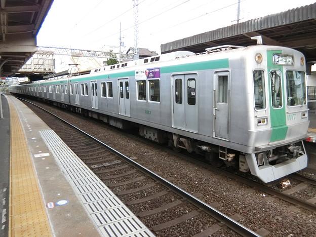京都市交通局:10系(1117F)-02
