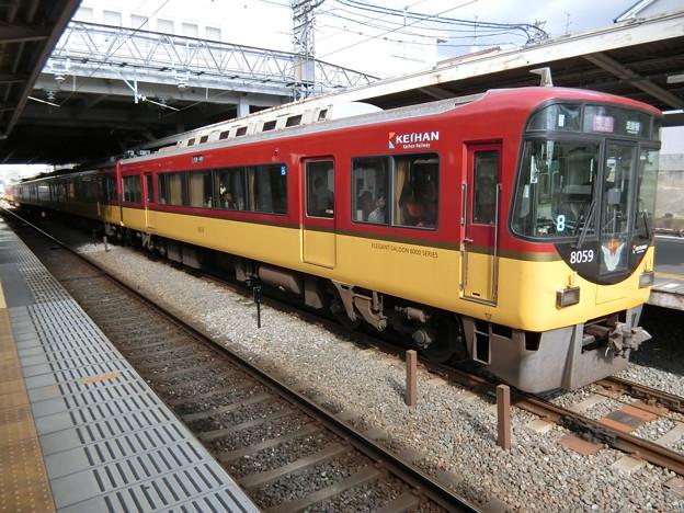 Photos: 京阪:8000系(8009F)-01
