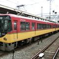 Photos: 京阪:8000系(8003F)-01