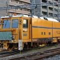 Photos: 近鉄:事業車(08-275 UM)-01