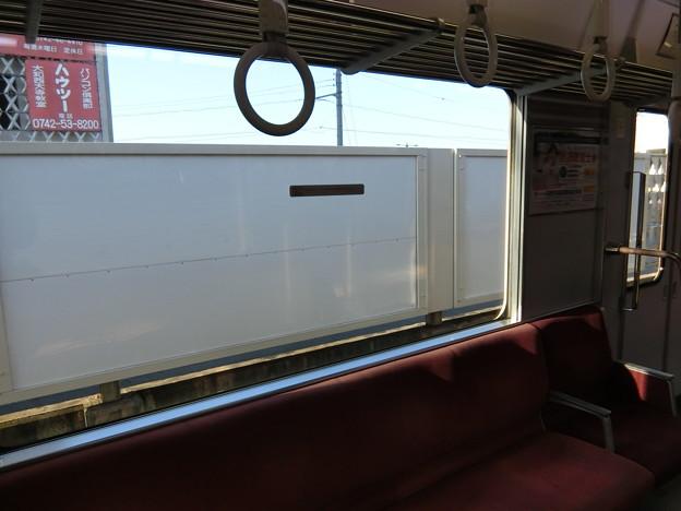 近鉄9020系のステッカーの貼る位置についてその5