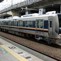 Photos: JR西日本:321系(D8)-01