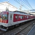 Photos: 近鉄:3200系(3701F)-05